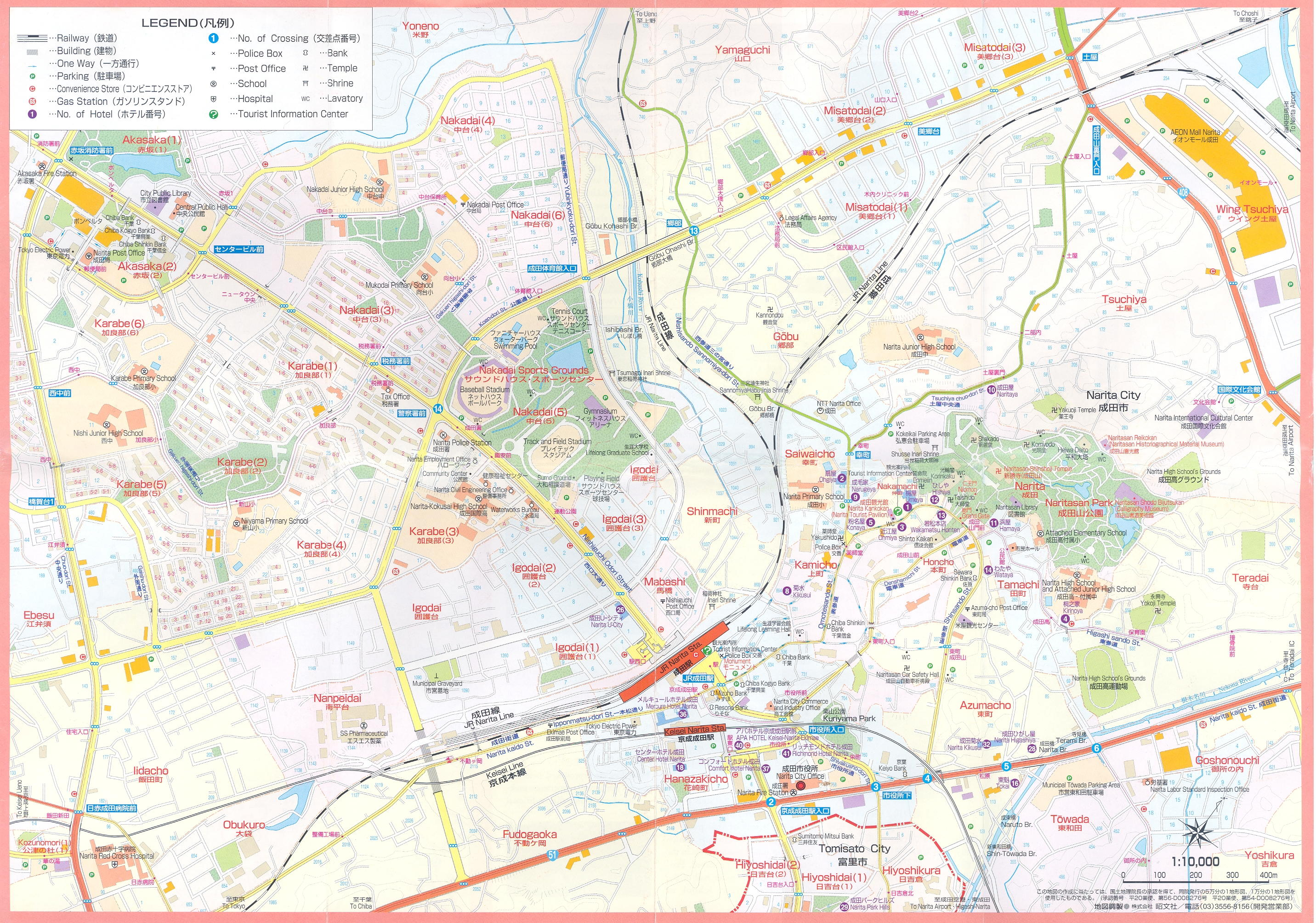 How About A Map Of Narita - Picture of a map